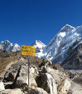 phaplu - Everest base camp trek